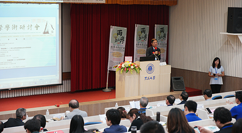 2016 International Conference on Cross-Strait Sustainability Management