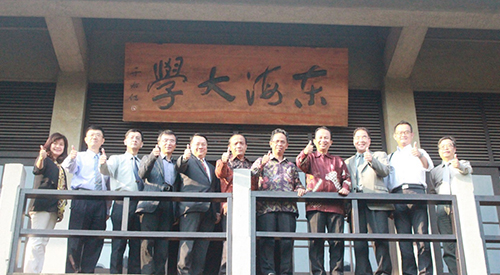 Tunghai University receives Visitors from Indonesian Ministry of Education and POLBAN