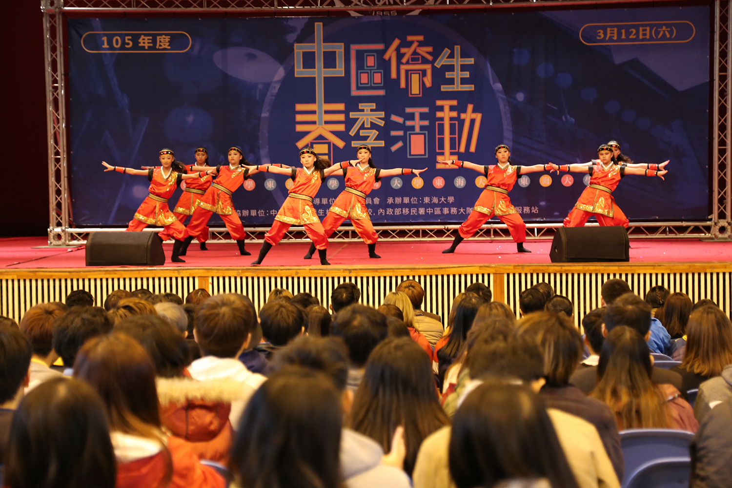 THU Hosted 2016 Overseas Chinese Students Gala