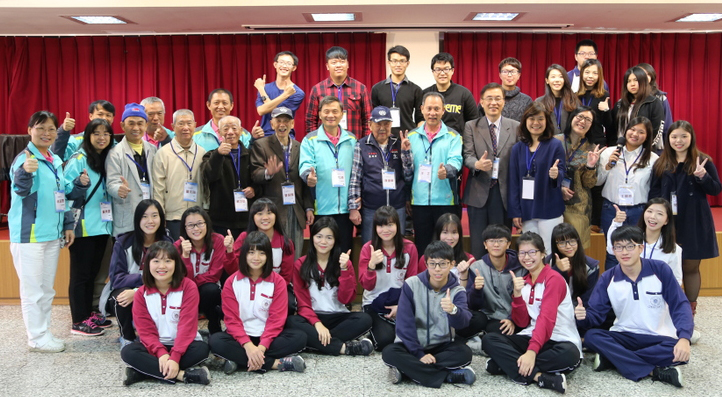 Tunghai High School joined Tunghai University's collaboration with Veterans Association