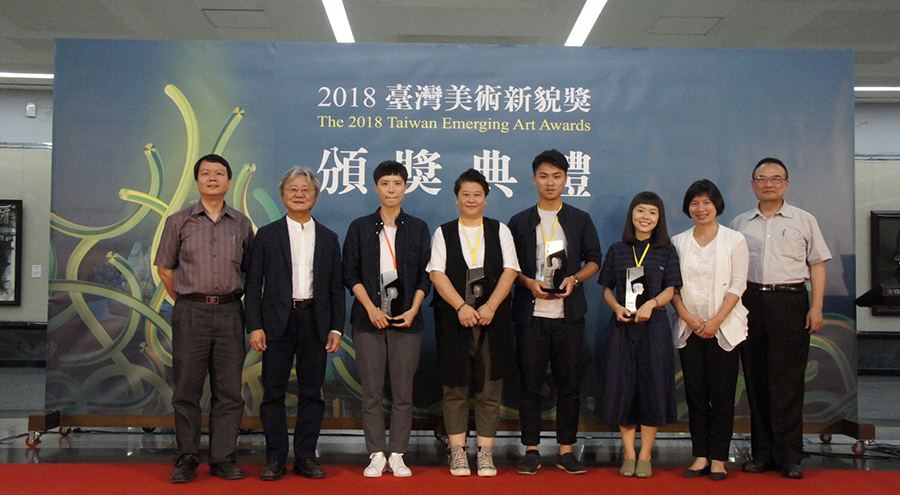 Students and Alumni from the Department of Fine Arts of THU Won the 2018 Taiwan Emerging Art Awards