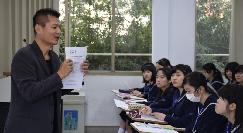 Sendaishirayuri Gakuen High School Students Enjoy Studying in THU