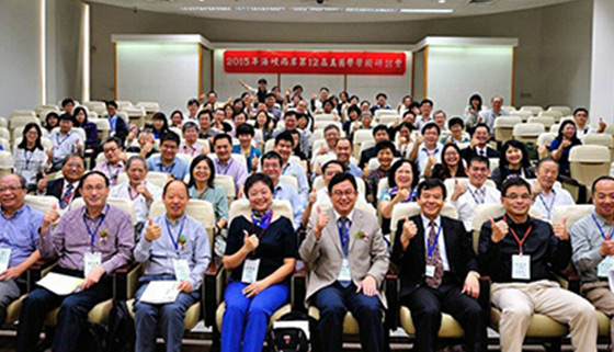 The 12th Cross-Strait Mycology Symposium Rounded off