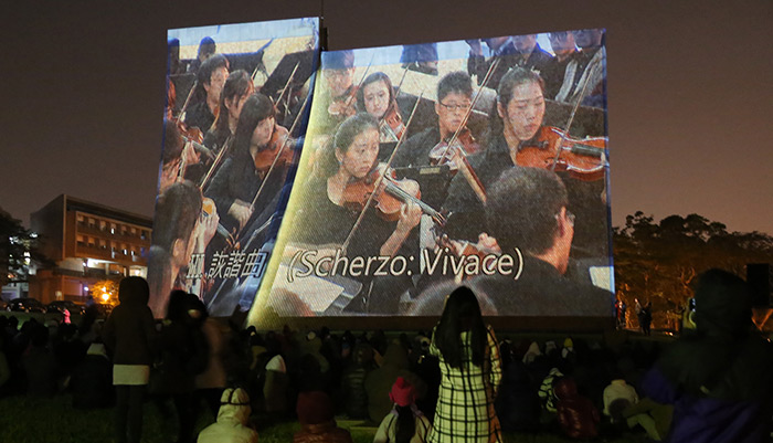 Christmas Concert with Live Outdoor Broadcast