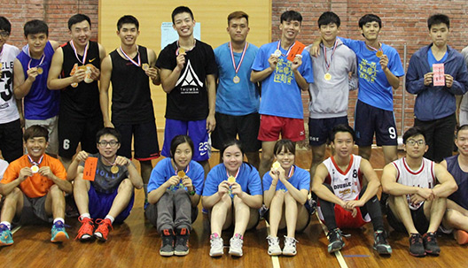 Win the Champion! 2015 International Student Sports Day