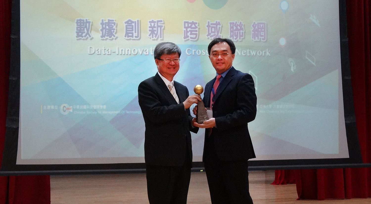 Department of IEEI won the 2016 Technology Management Award