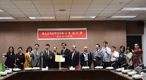 Tunghai University allies with National Museum of Natural Science