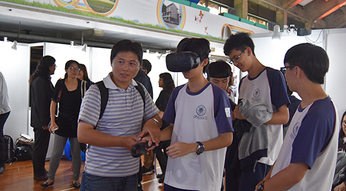 2017 Innovators Expo