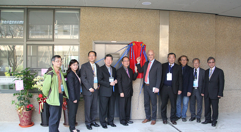 Grand Opening of the Tunghai International Internship Development Center