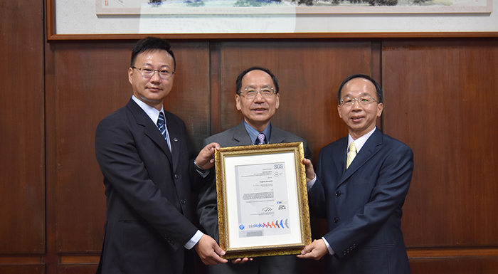 Tunghai Computer Center received CSA STAR Certification
