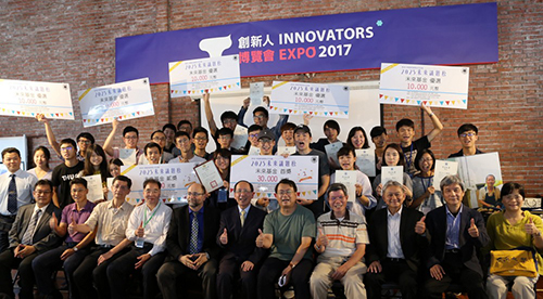 Tunghai University 2025 Future Issue Hackathon ended with success