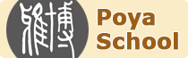 Poya School