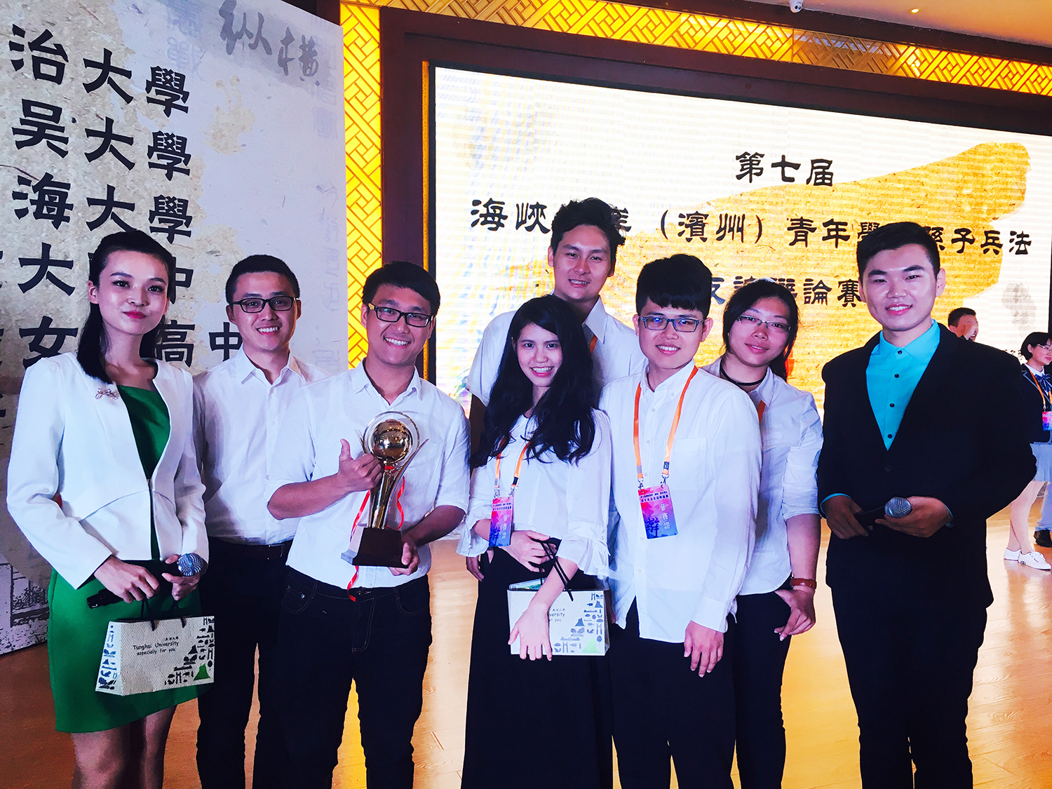 Tunghai Students brings back a prize from 2016 Cross-Straits The Art of War Debate Competition