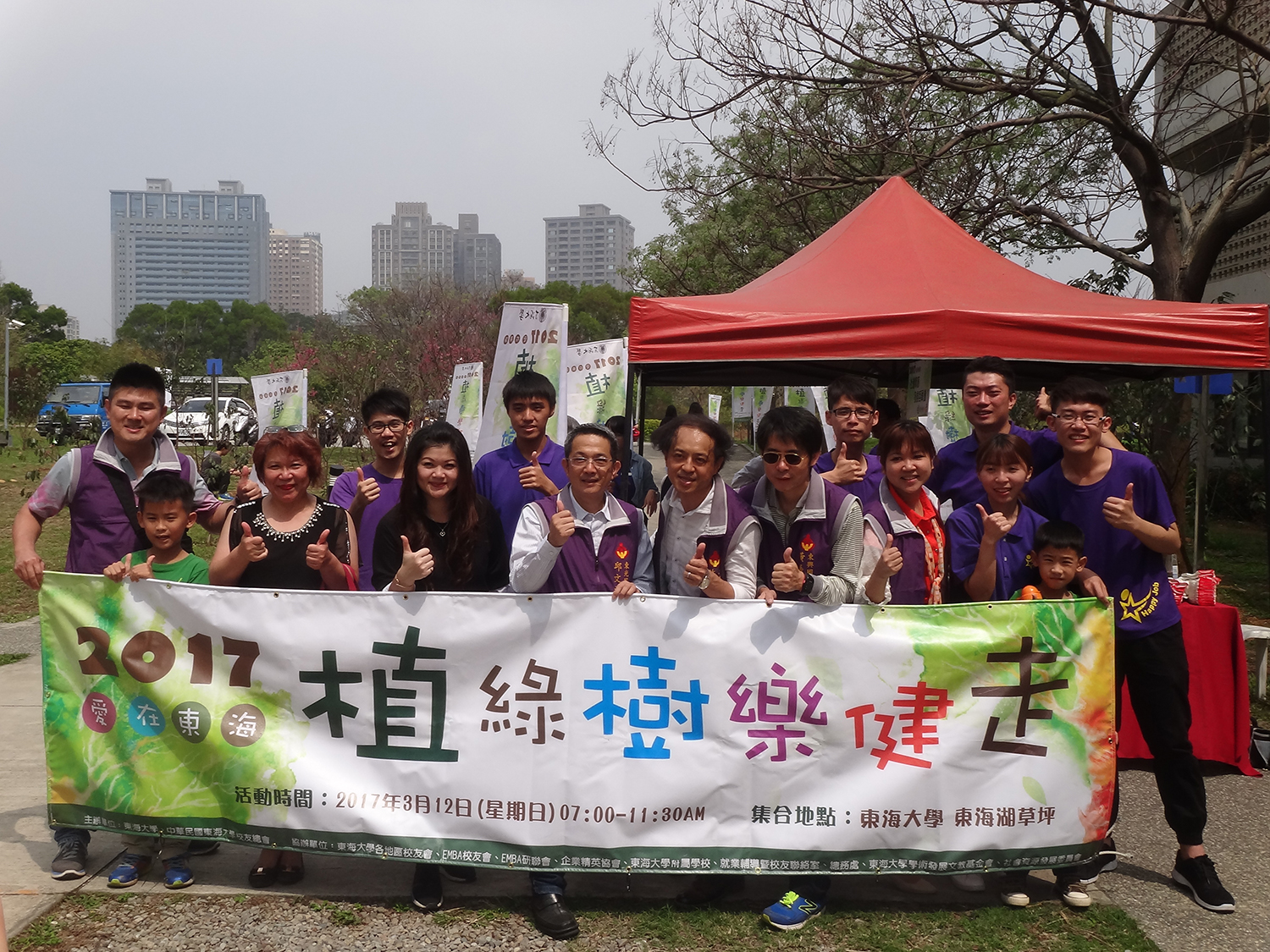Taichung City Representative Parents Association participated with passion.