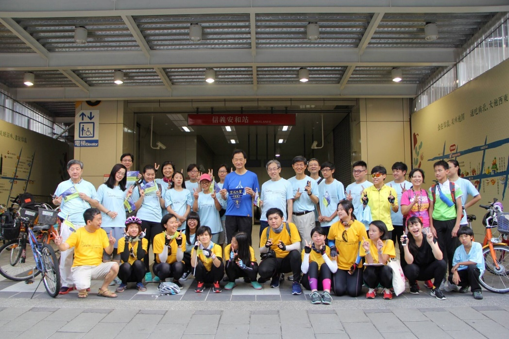 A total of 23 one-day teammates from Taipei participated