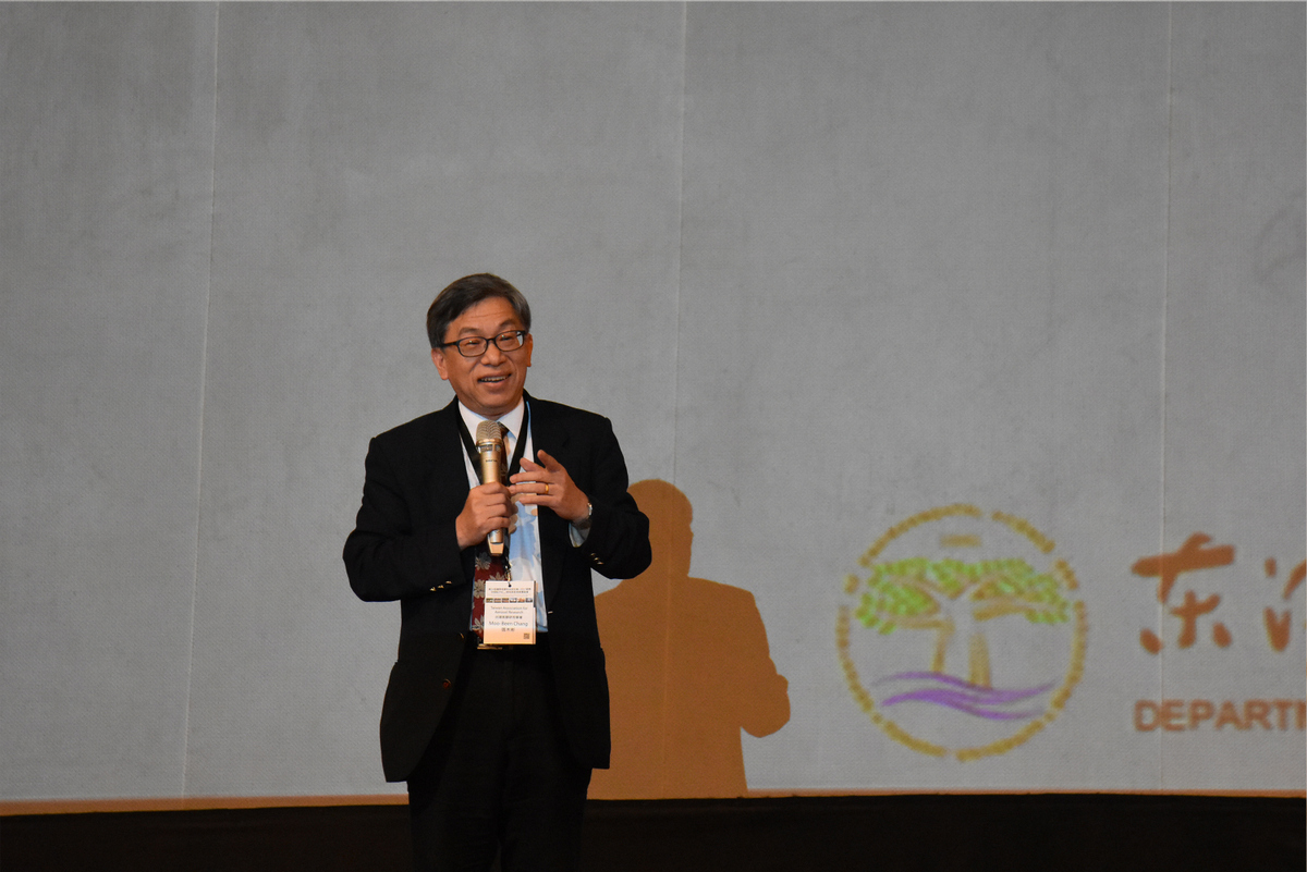 President Moo-Been Chang of Taiwan Association for Aerosol Research