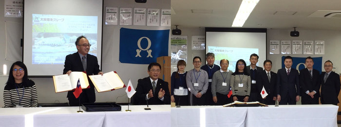-	Tunghai Department of Environmental Science and Engineering signs Internship Agreement with Japan Daiei Kankyo Group