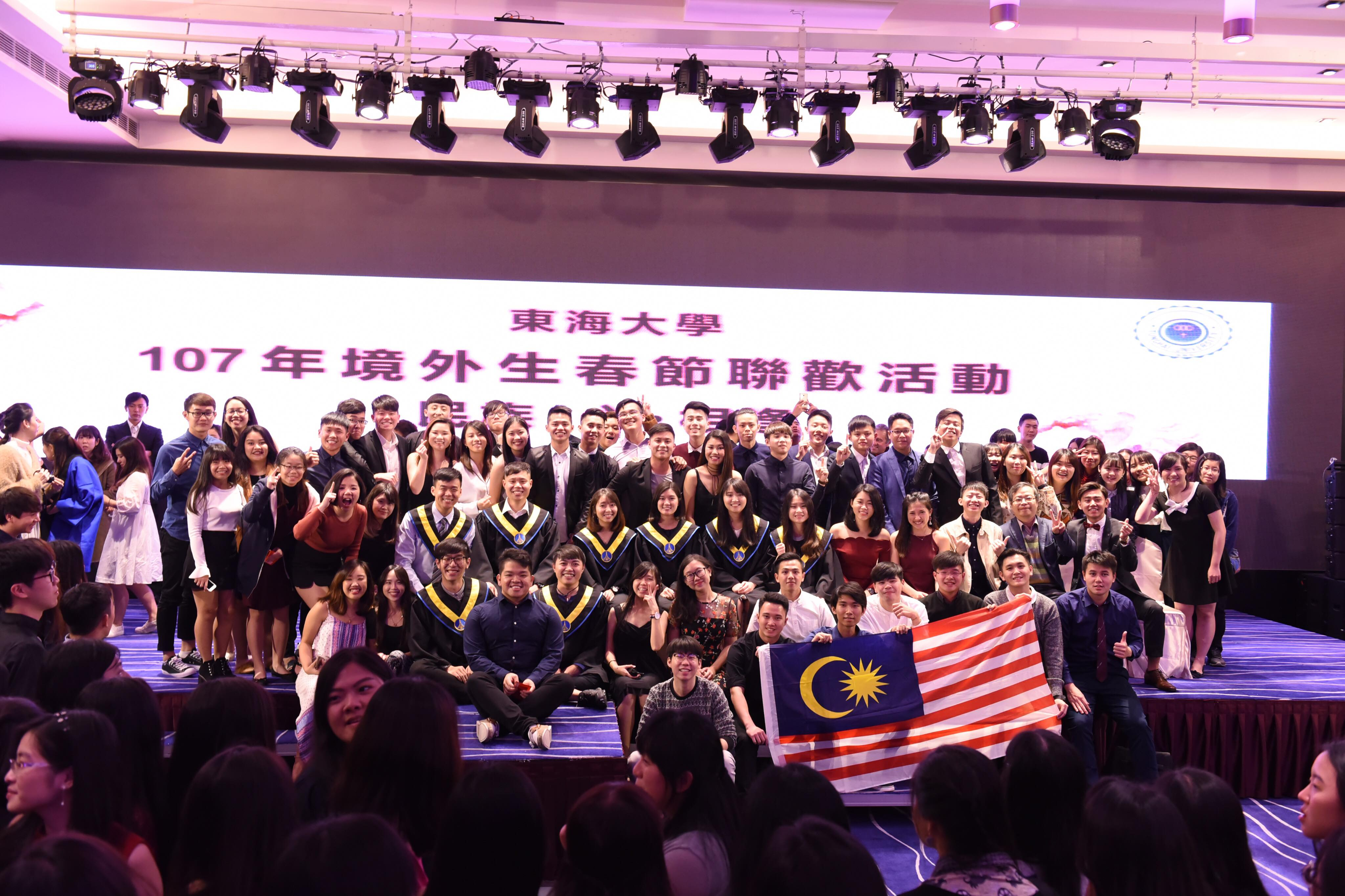 Group photo of Malaysia Students Association