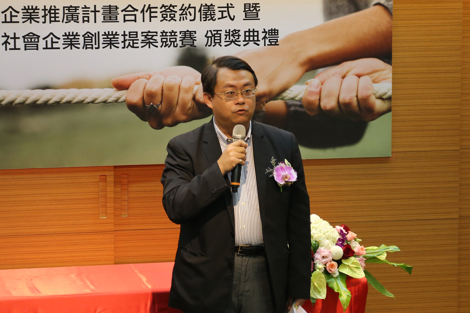Commissioner Yao-Zhi Lu of the Economic Development Bureau of the Taichung City Government