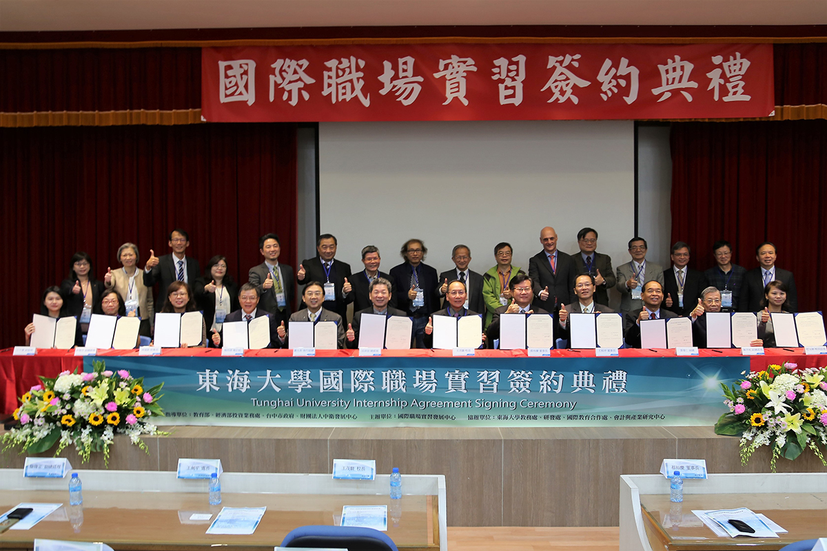 The group photo of the representatives from Tunghai University and 12 companies