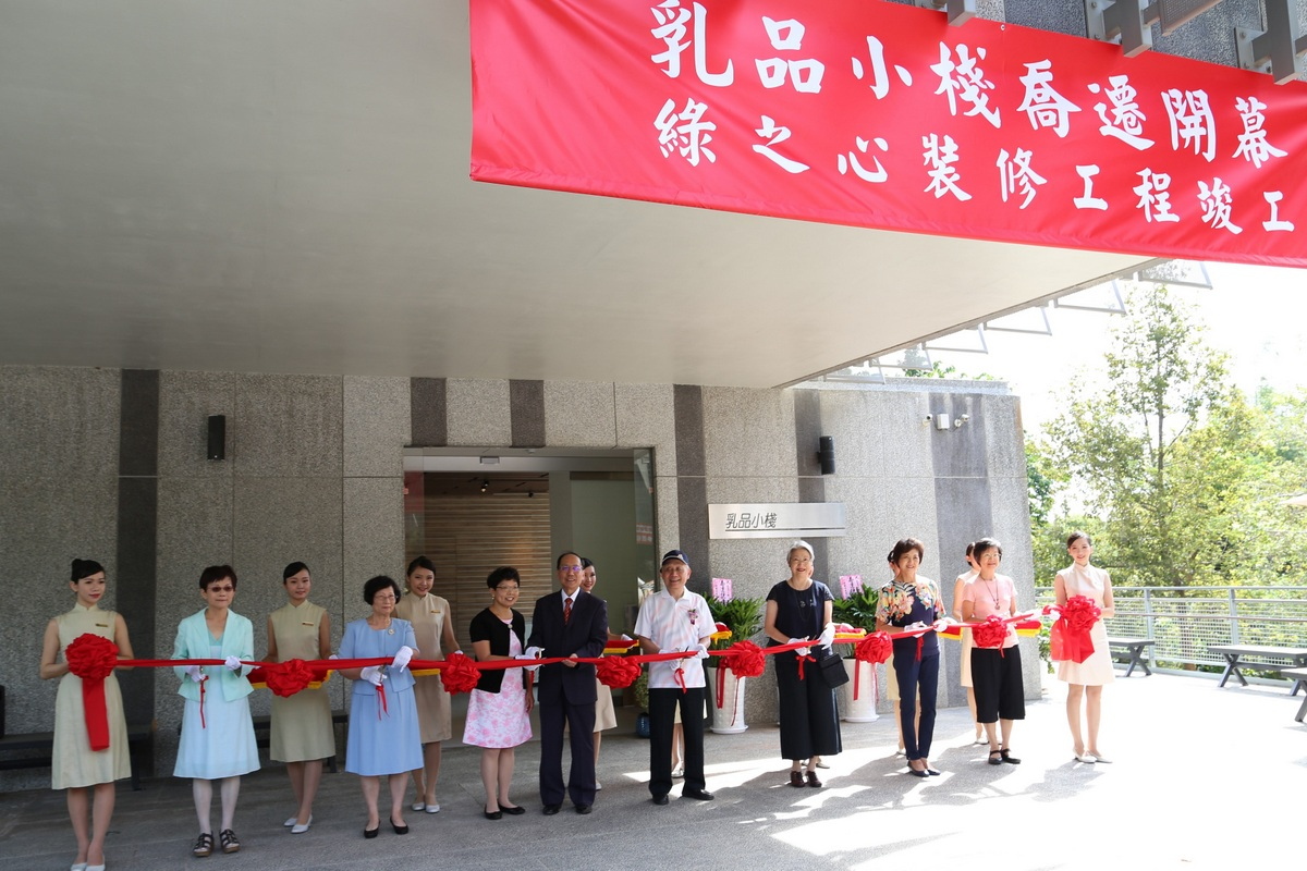Ribbon cutting ceremony of the Tunghai Dairy Warehouse removal
