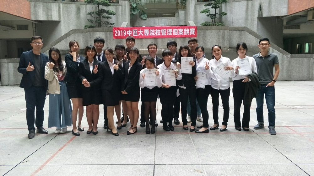 All Participating Students from the Business Administration Department of Tunghai University