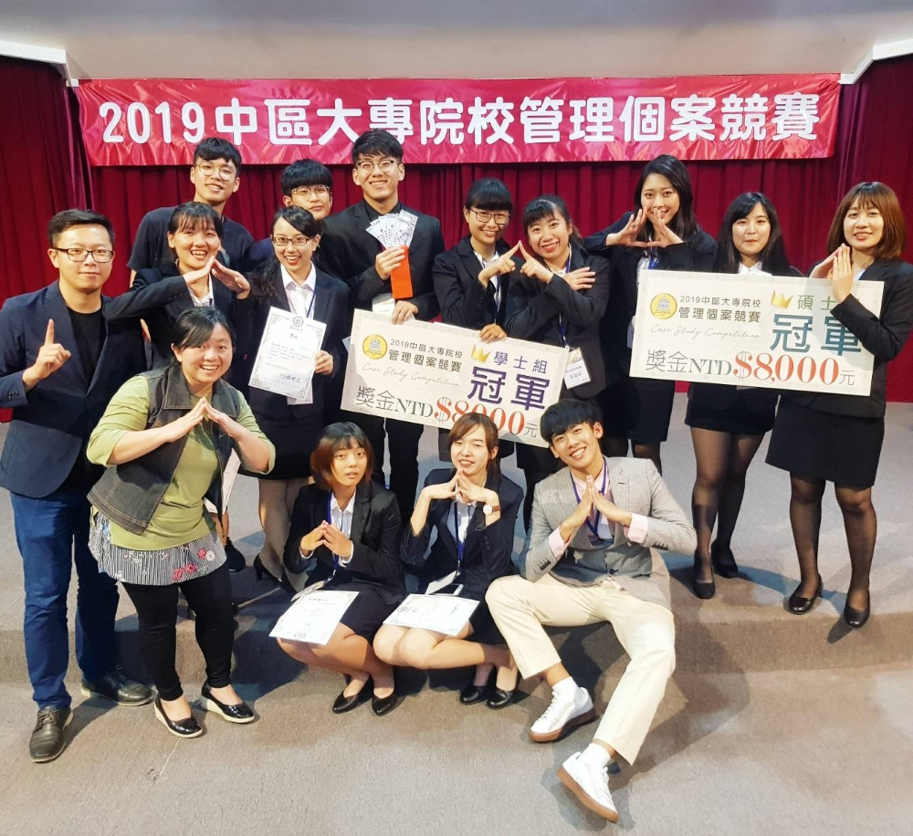 Tunghai Graduate and Undergraduate Teams Win Double Championships
