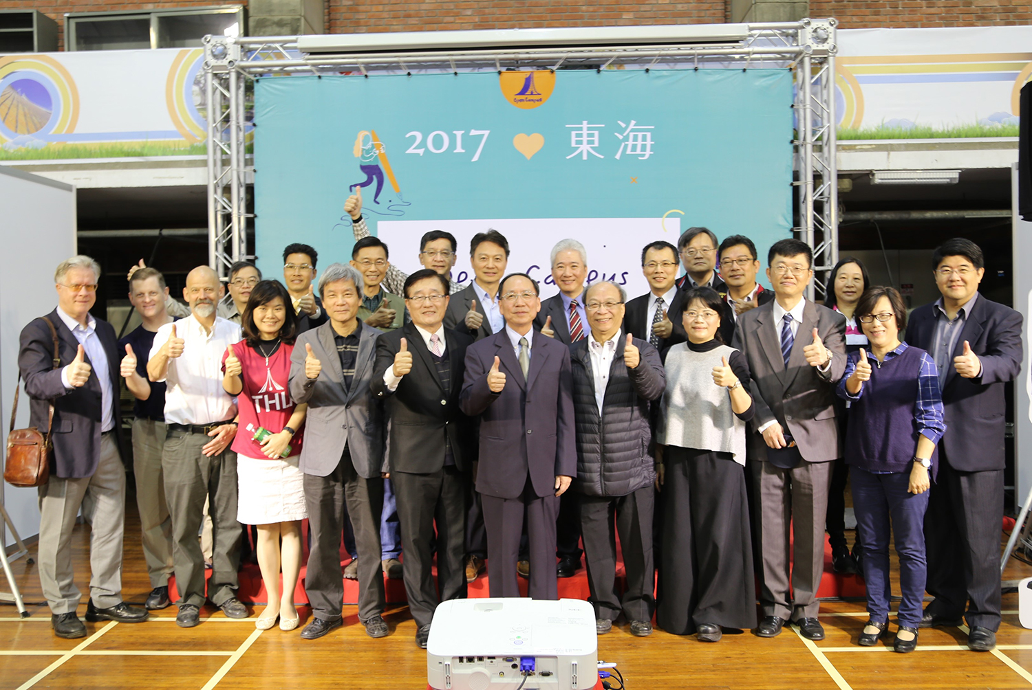 Honorable guests of Tunghai Open Campus expo