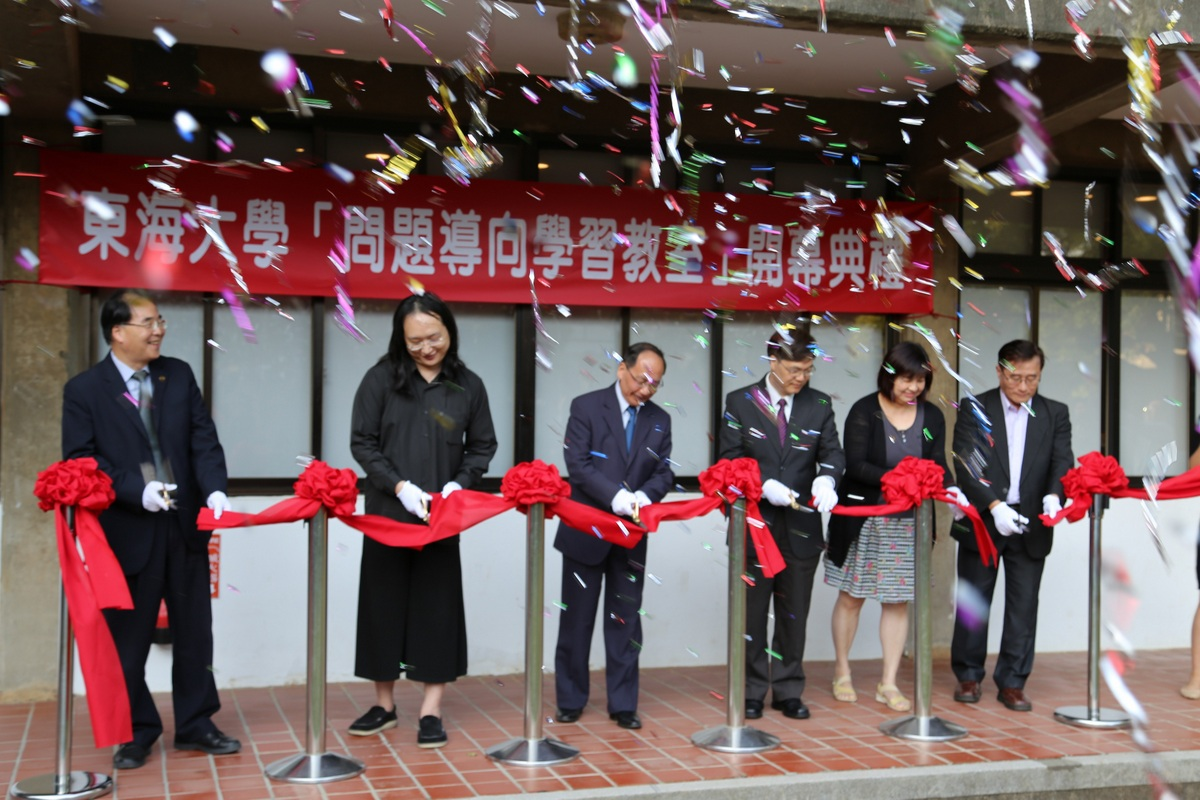 Opening of Tunghai's PBL classroom
