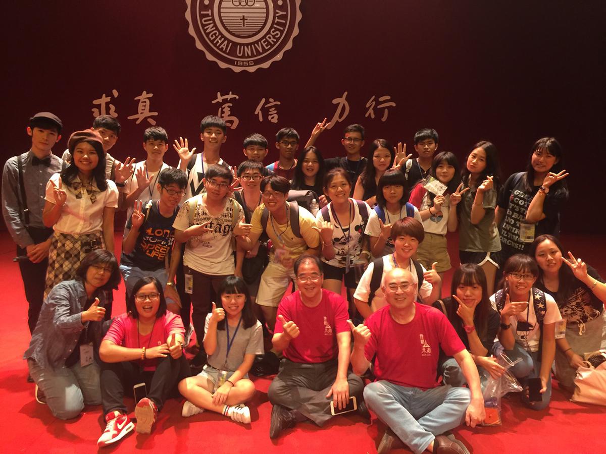 Tunghai University freshmen take a group photo at the party