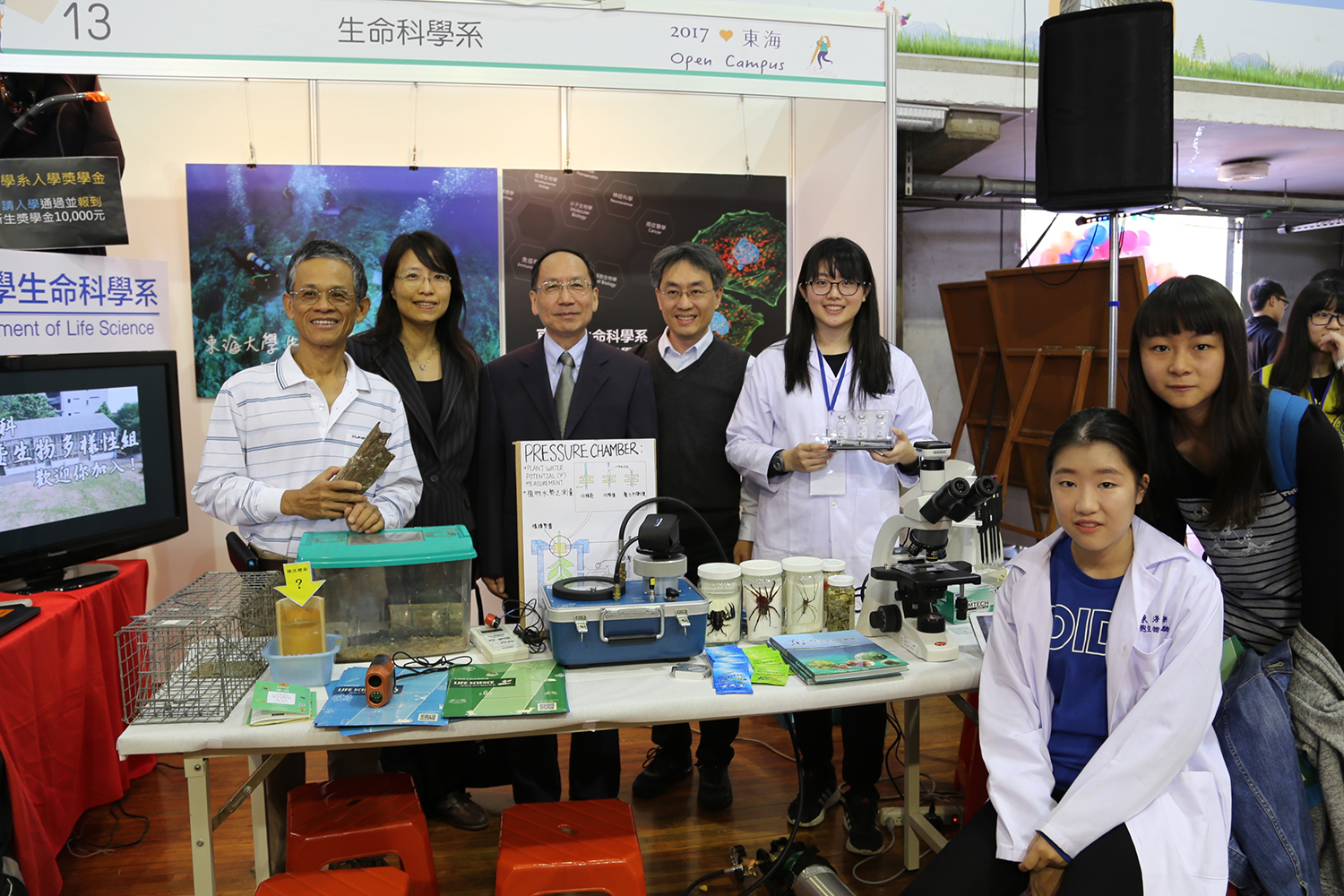 Department of Life Science presents a variety of biospecimen