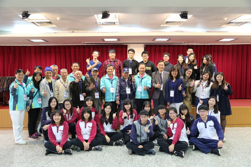 Tunghai University, High School, and VAC at the presentation event