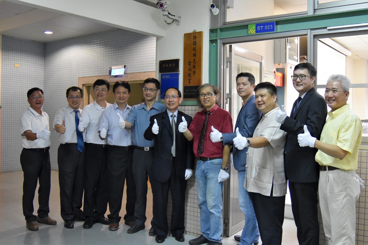 Tunghai University cross-domain special classrooms unveiled a group photo