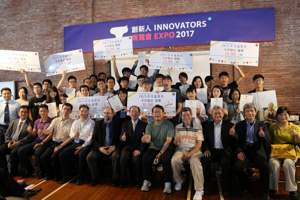 Tunghai University 2025 Issue Hackathon Awards Ceremony