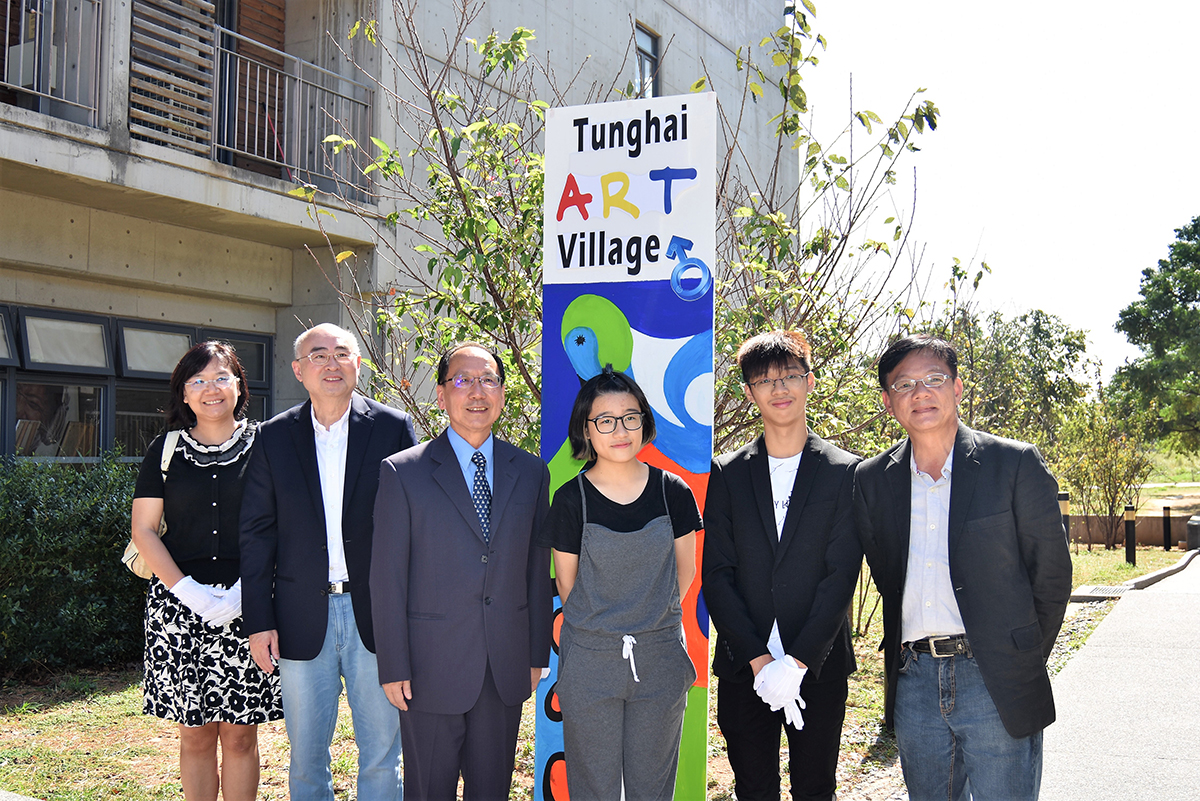 "Tunghai residential thematic ""Artist Village"" inaugurated with the group photo taken"