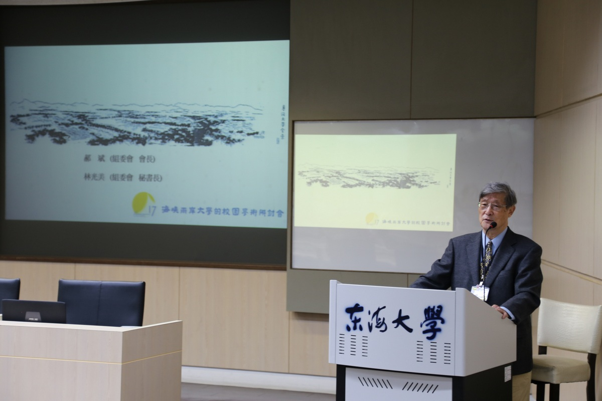 Vice President Ping Hao of Peking University delivering a speech
