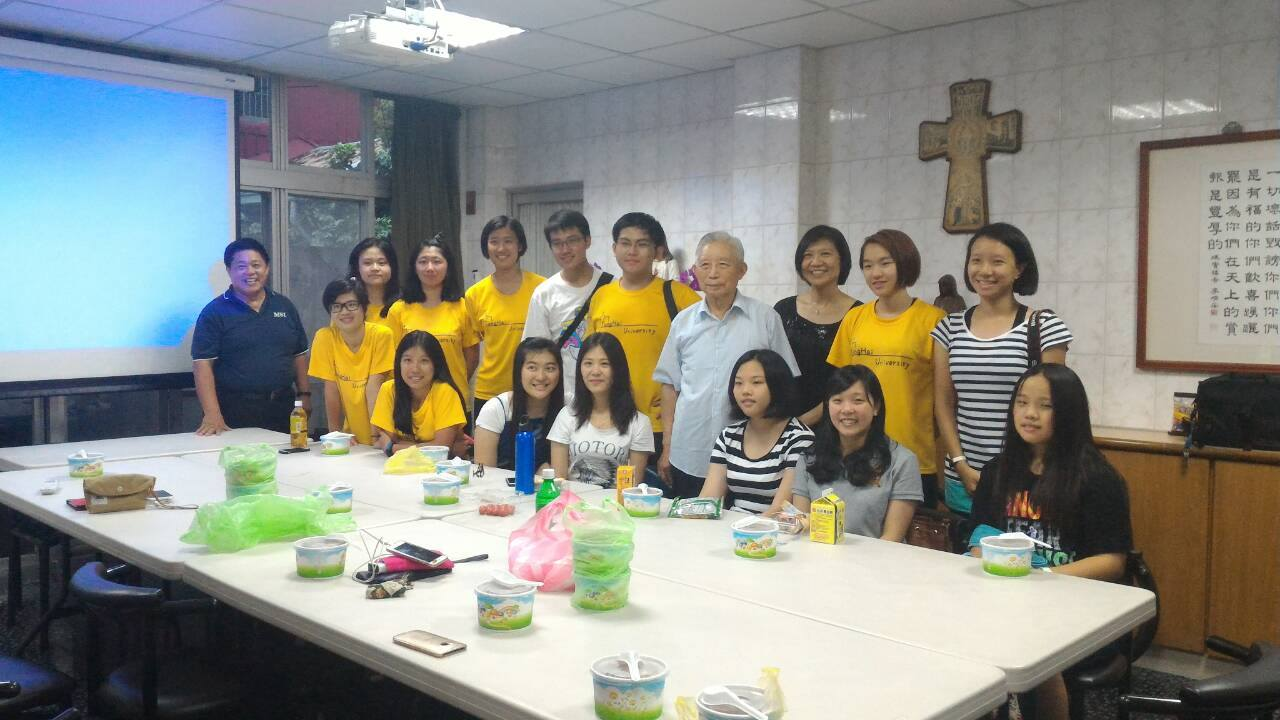 Sharing Lafay College with the youth of the Rose Hall in Tonghua Street, Taipei