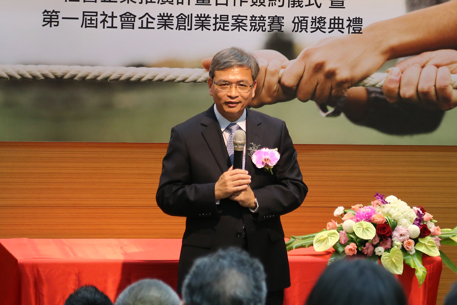 Chairmen En-Te Hsu of the Taiwan Social Enterprise Sustainability and Development Association