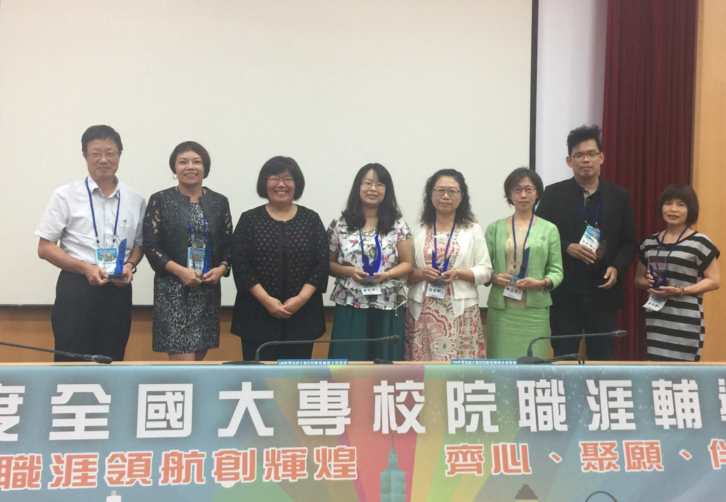 Tunghai University was awarded the bronze medal in the 2017 University  Career Consultancy Performance Evaluation of the Ministry of Education