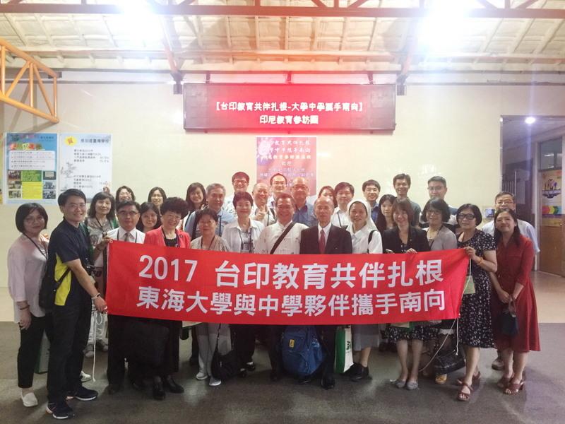 雅加達台北學校