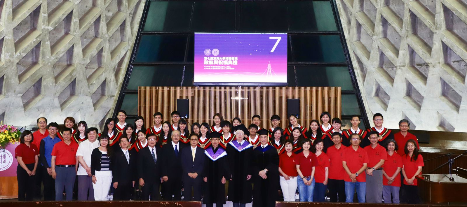 The 7th Graduation Ceremony of Poya School, Tunghai University