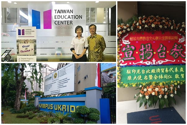 Honorable Chairman Hsiu-Chuan Yeh of the Indonesia Taiwan Education Center and Dean Hong-Wei Yen of the Office of International Education and Programs of Tunghai University