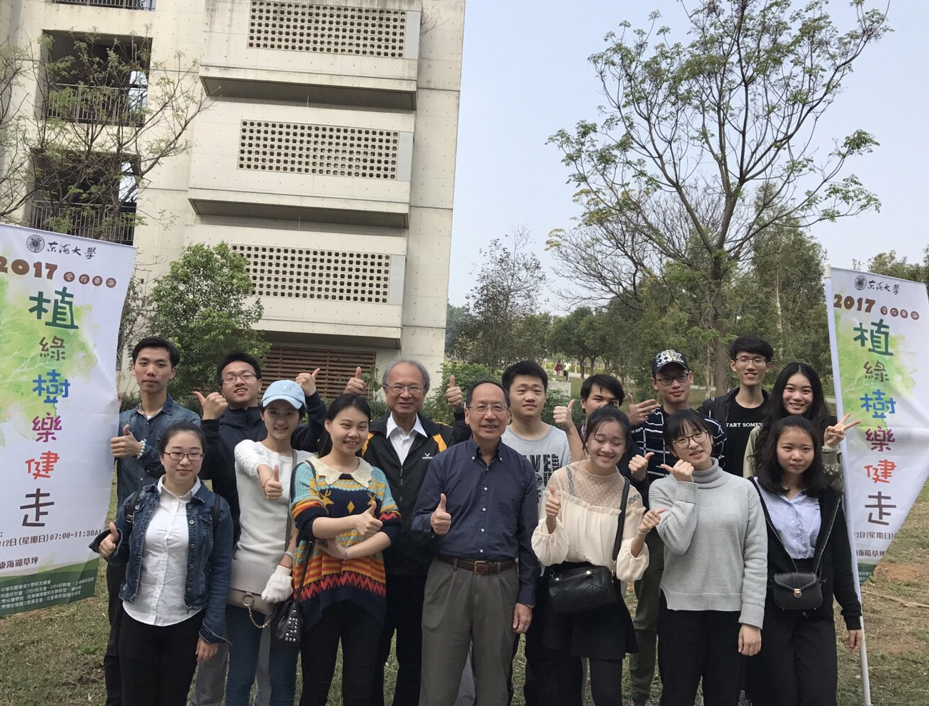 The class of International Business students from Minnan Normal University China