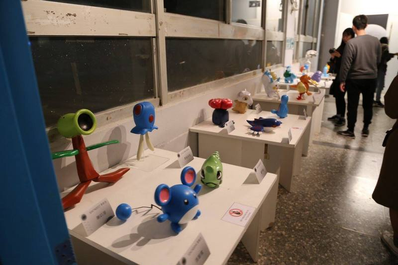 Exhibition of Department of Industrial Design