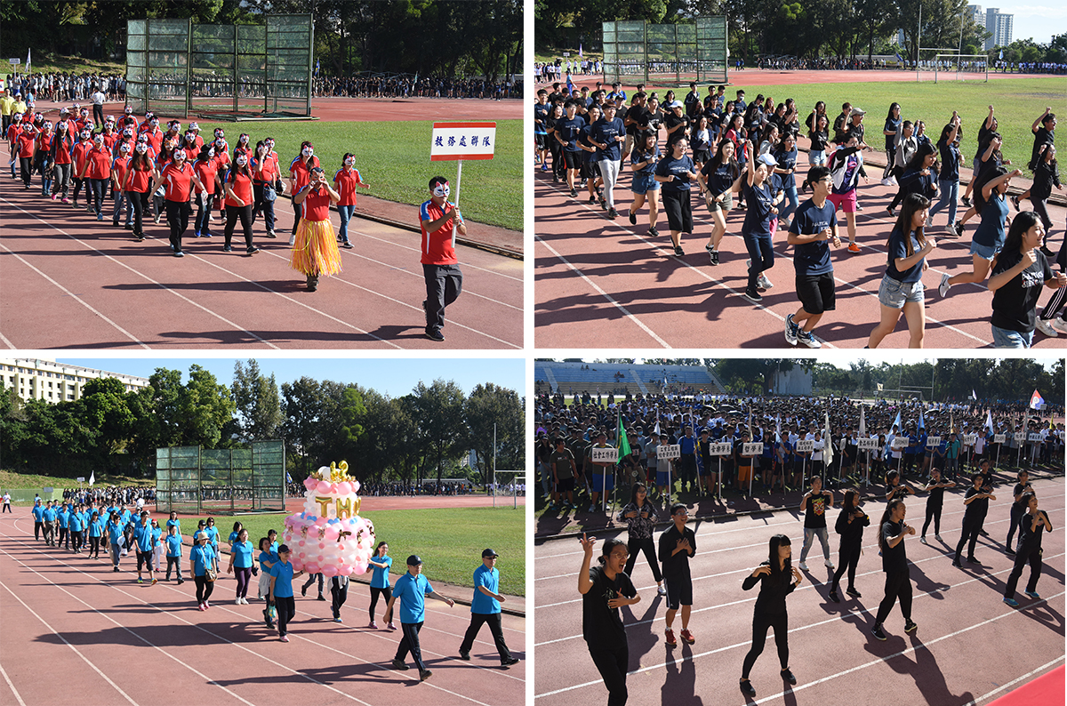 Creative parade by departments and administrative divisions