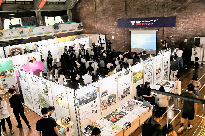 2017 Tunghai Innovators Expo