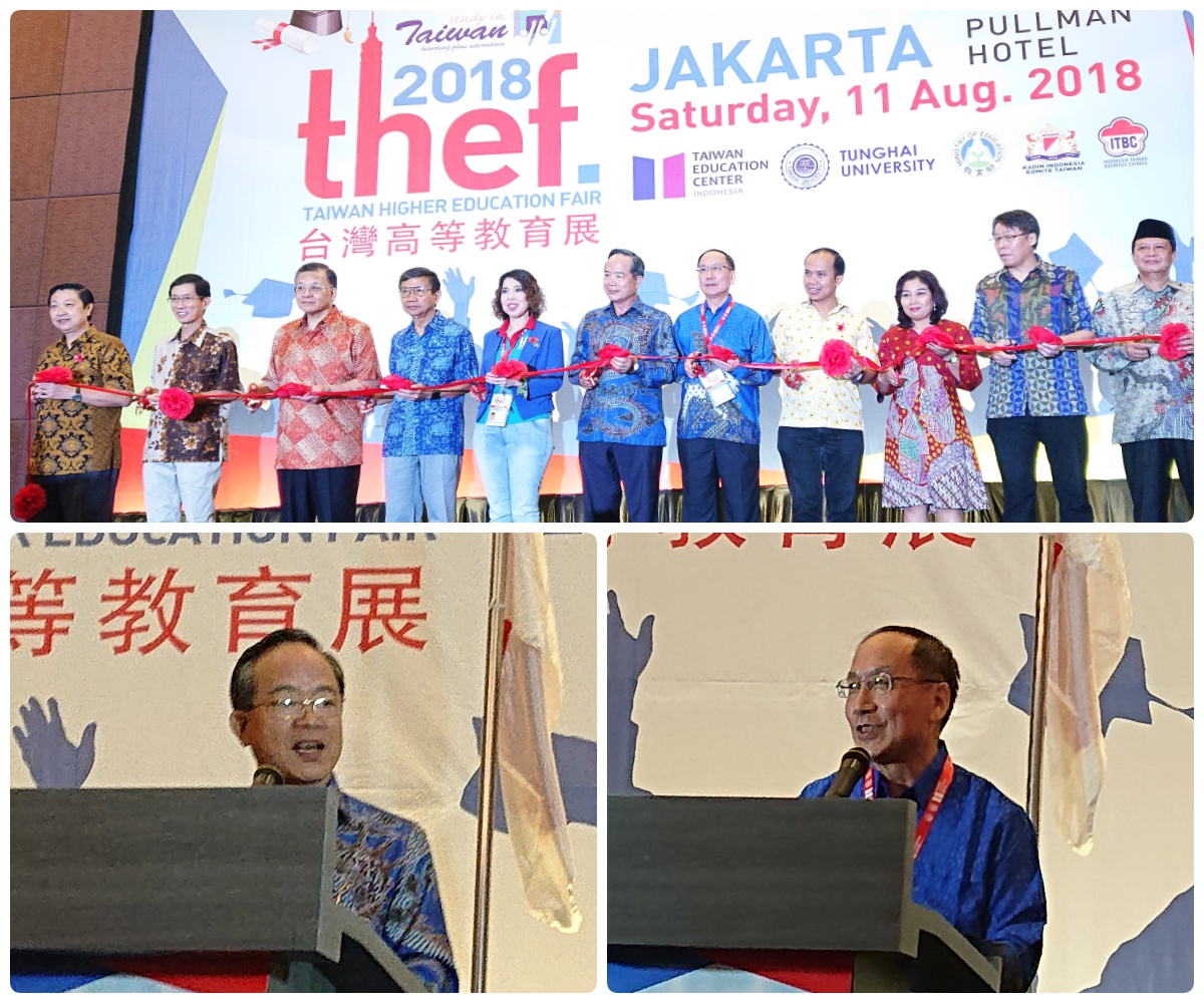 Photo of the 2018 Indonesia Taiwan Higher Education Expo