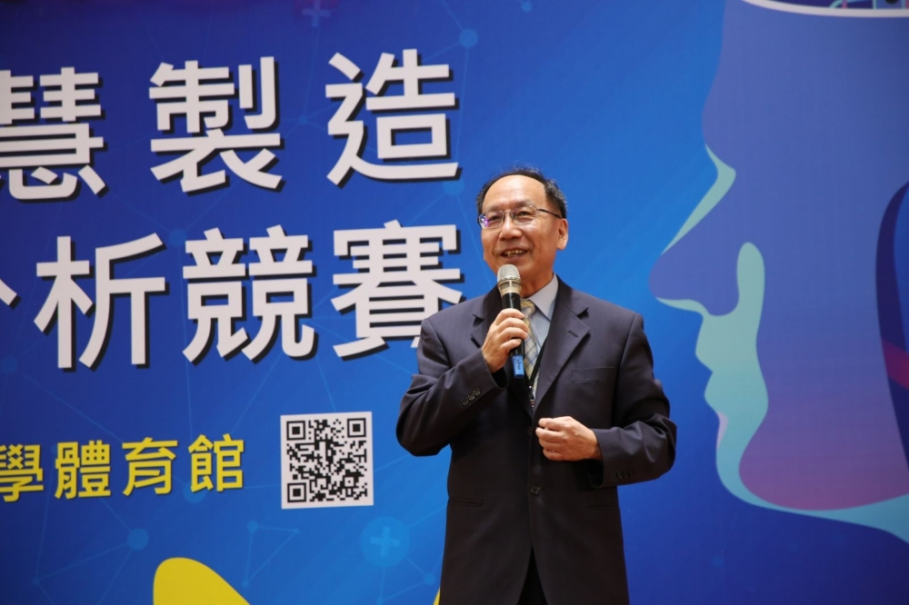 THU President Mao-Jiun Wang gives welcome remarks