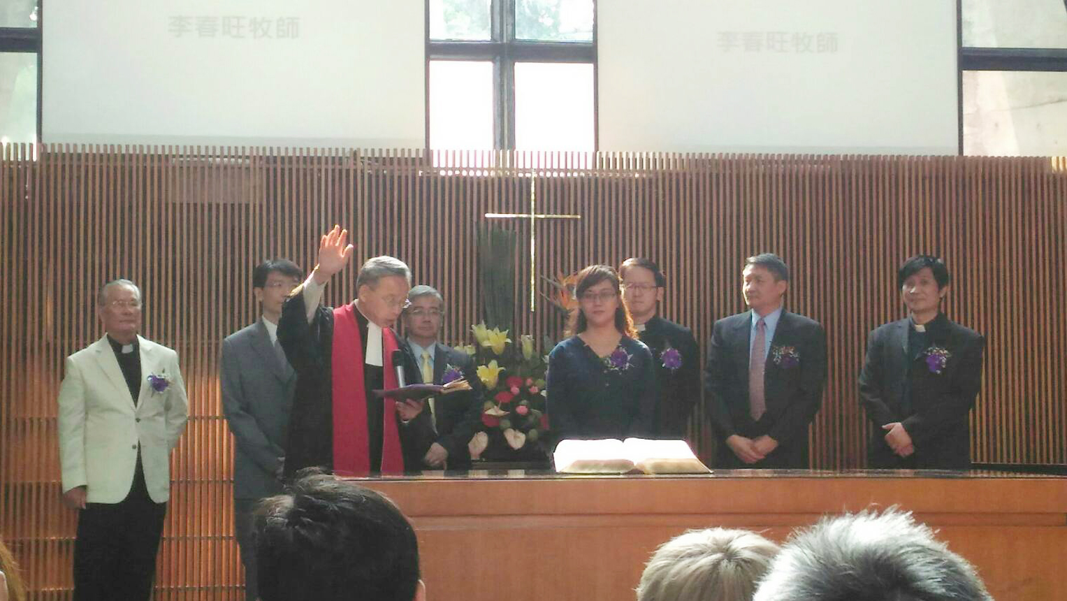 The Tunghai University Christian Church held a pastor ordination ceremony for former minister, Deborah Chung.