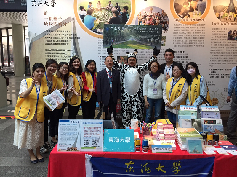 President Mao-Jiun Wang and faculties at Tunghai expo table